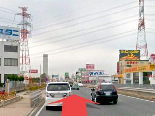 コツコツ接骨院への道順19号バイパス